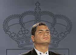 Эквадор вводят в социалистический строй