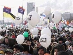 """Московская мэрия согласовала оппозиционный """"Марш миллиона"""""""