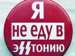 Рига и Таллин украдкой признали ложь о советской оккупации