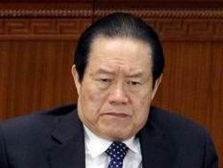 Ветераны партии просят снять шефа госбезопасности Китая