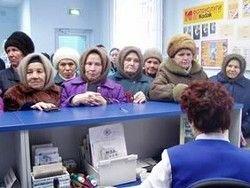 Новость на Newsland: Кризис пенсионной системы развитых стран