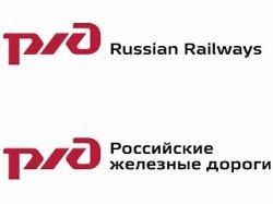 РЖД хочет купить железнодорожного оператора в Польше