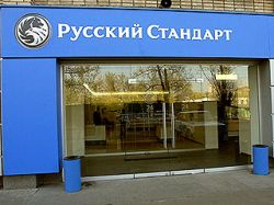 """ВТБ хочет купить \""""Русский стандарт\"""""""