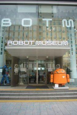 Музей роботов в Японии проработал всего год (фото)