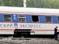 Подрыв «Невского экспресса» мог быть протестом против кавказцев