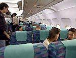 «Донской казак» устроил антисемитскую драку в самолете