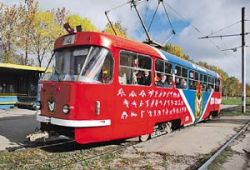У московского ЦСКА появился клубный трамвай