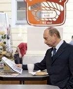 Взрыв политической бомбы - так назвали иностранные СМИ решение Путина