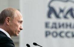 Десять путинских ударов: как Путин спасет Россию