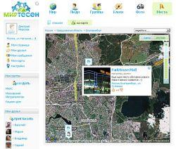 В социальной сети MirTesen.ru найдены лучшие места на Земле