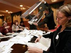 По выборам в Раду возбуждены четыре уголовных дела