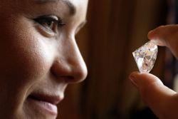 Самый крупный бриллиант