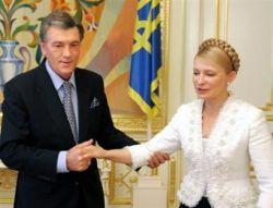 Ющенко дал Тимошенко добро на формирование правительства