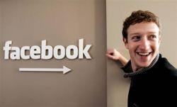 Facebook начинает глобальную экспансию