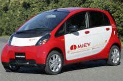 """Mitsubishi разработает несколько новых \""""экологически чистых\"""" машин"""