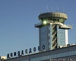 В аэропорту Домодедово задержан генерал наркоконтроля