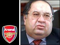 """Усманов хочет купить весь \""""Арсенал\"""""""