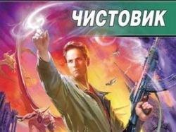 У Сергея Лукьяненко украли последнюю книгу