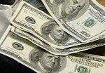 Ожидается снижение роста кредитования
