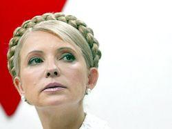 Тимошенко отказалась делить власть с Януковичем