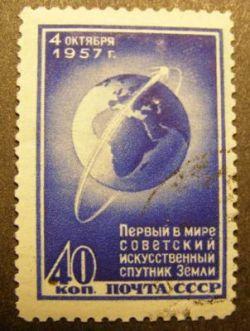 Марки, посвященные 50-летию освоения космоса (фото)