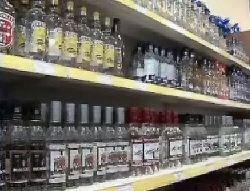 Топ-20 российской водки