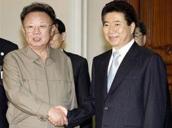 Лидеры двух Корей подписали декларацию о мире