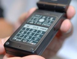 Телефон на основе технологии электронных чернил