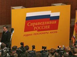 """В двухпартийной системе не найдется места для \""""Справедливой России\"""""""