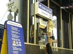 ВТБ-24 ужесточил правила выдачи ипотечных кредитов