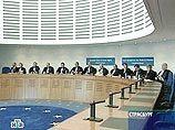 Три чеченки отсудили у России рекордную сумму - 200 000 евро