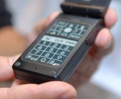 Электронные чернила могут заменить телефонную клавиатуру