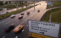 Ленинградку стали разгружать