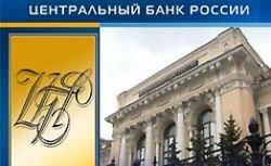 Главное для ЦБ при купировании финкризиса в России, - не перестараться