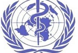 ВОЗ: К 2030 году количество больных раком увеличится в 3 раза