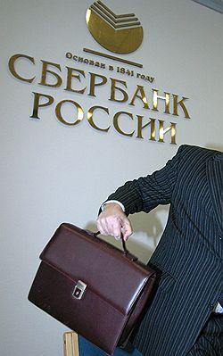 Сбербанк не сберег своего президента: Андрей Казьмин может лишиться должности