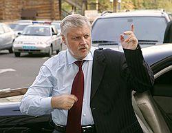 """Сергей Миронов отделил президента от партии, и продолжил борьбу с \""""Единой Россией\"""""""