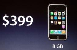Apple iPhone – апокалипсис сегодня или бизнес стратегии