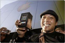 Десять процентов коммуникаторов iPhone покупается для последующей разблокировки