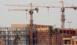 Открытие самого большого в мире посольства отложено