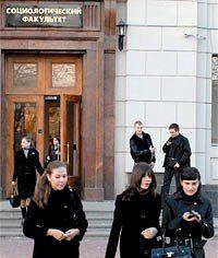 Общественная палата вряд ли спасет соцфак МГУ