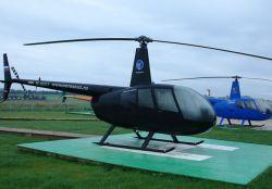 В Москве построят сеть вертолетодромов