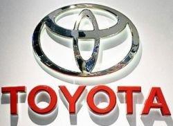 Реклама Toyota появится на теле уголовников