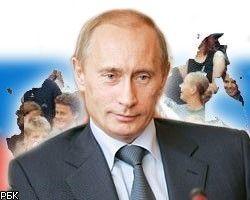 Россиян в Путине больше всего привлекает харизма