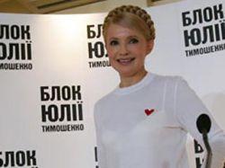 Ющенко не против возвращения Тимошенко на пост премьера
