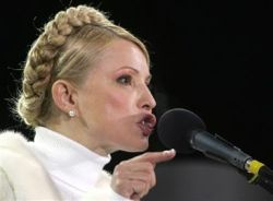Юлия Тимошенко обнародовала свои доходы