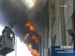 В больницах остаются 44 пострадавших при пожаре в институте на юго-востоке Москвы