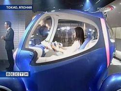 В Японии создан первый автомобиль, который сам останавливается перед препятствием