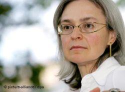 Расследование убийства Политковской устраивает всех, кроме заказчиков и правозащитников