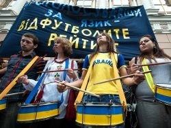 На Украине пригрозили сорвать Евро-2012 из-за русского языка ... 02a1550849ce8